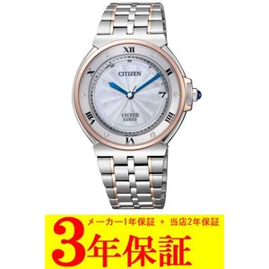 AS7076-51A  シチズン エクシード エコドライブ電波時計  メンズ腕時計 送料無料 quelleheure-1