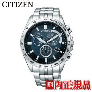 送料無料 シチズンコレクション  エコ・ドライブ電波時計  クロノグラフ メンズ腕時計 AT3000-59L quelleheure-1
