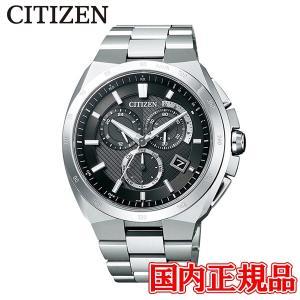送料無料  シチズン ATTESAアテッサ エコドライブ電波時計 メンズ腕時計 AT3010-55E quelleheure-1