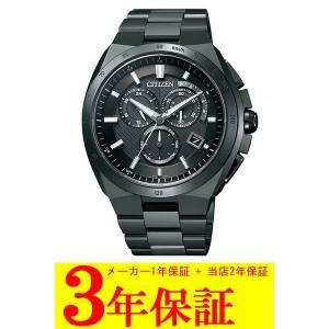 送料無料  シチズン ATTESAアテッサ エコドライブ電波時計 メンズ腕時計 AT3014-54E quelleheure-1