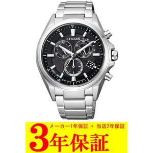 AT3050-51E  シチズン ATTESAアテッサ エコドライブ電波時計 メンズ腕時計  【送料無料】  |quelleheure-1