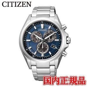 AT3050-51L シチズン ATTESAアテッサ エコドライブ電波時計 メンズ腕時計  【送料無料】 quelleheure-1