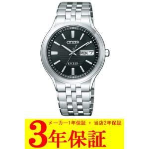 送料無料 シチズン エクシード エコドライブ電波時計 メンズ腕時計 AT6000-52E quelleheure-1