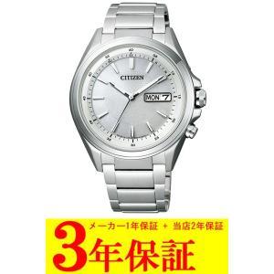 AT6040-58A  シチズン アテッサ エコ・ドライブ電波時計  メンズ腕時計 【送料無料】  |quelleheure-1