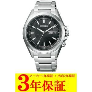 AT6040-58E シチズン アテッサ エコ・ドライブ電波時計  メンズ腕時計 【送料無料】  |quelleheure-1