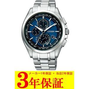送料無料  シチズン アテッサ  エコ・ドライブ電波時計(ワールドタイム) メンズ腕時計  AT8040-57L  |quelleheure-1
