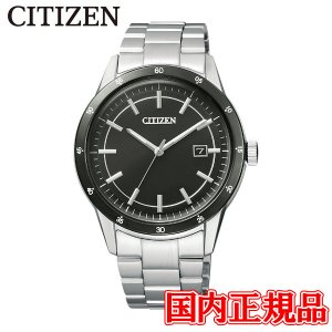 送料無料  シチズン シチズンコレクション メンズ腕時計  エコドライブソーラー AW1164-53E  |quelleheure-1