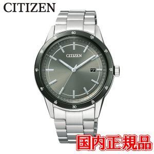 送料無料  シチズン シチズンコレクション メンズ腕時計  エコドライブソーラー AW1164-53H  |quelleheure-1