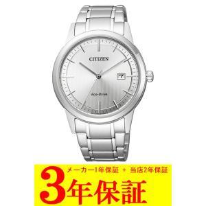 AW1231-66A   シチズンコレクション エコドライブ メンズ腕時計 ペアモデル 【送料無料】  |quelleheure-1