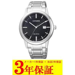 AW1231-66E  シチズンコレクション エコドライブ メンズ腕時計 ペアモデル  【送料無料】  |quelleheure-1