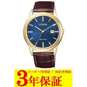 AW1232-21L  シチズンコレクション エコドライブ メンズ腕時計 ペアモデル  【送料無料】  |quelleheure-1