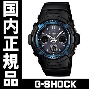 AWG-M100A-1AJF  カシオ G-SHOCK メンズ腕時計 国内正規品 送料無料  |quelleheure-1