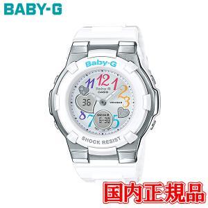 BGA-116-7B2JF  カシオ Baby-G   レディース腕時計  国内正規品 送料無料  |quelleheure-1