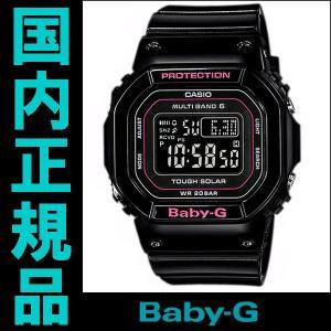 BGD-5000-1JF  カシオ Baby-G    レディース腕時計  国内正規品 送料無料|quelleheure-1