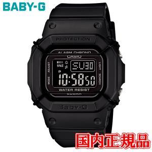 BGD-501-1JF  カシオ Baby-G    レディース腕時計  国内正規品 送料無料|quelleheure-1
