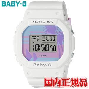 国内正規品 CASIO カシオ BABY-G クォーツ レディース腕時計 BGD-560BC-7JF|quelleheure-1