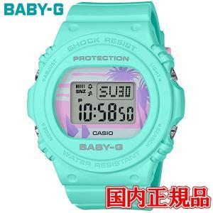 国内正規品 CASIO カシオ BABY-G クォーツ レディース腕時計 BGD-570BC-3JF|quelleheure-1