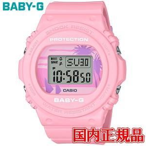 国内正規品 CASIO カシオ BABY-G クォーツ レディース腕時計 BGD-570BC-4JF|quelleheure-1