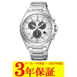 BL5530-57A シチズン アテッサ エコ・ドライブ   メンズ腕時計  送料無料   |quelleheure-1
