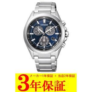 BL5530-57L  シチズン アテッサ エコ・ドライブ   メンズ腕時計 送料無料   |quelleheure-1
