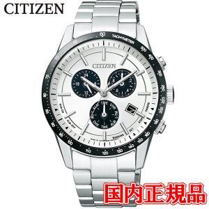 送料無料  シチズン シチズンコレクション メンズ腕時計  エコドライブソーラー  BL5594-59A  |quelleheure-1