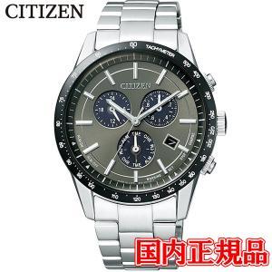 送料無料  シチズン シチズンコレクション メンズ腕時計  エコドライブソーラー  BL5594-59H  |quelleheure-1