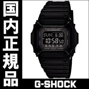 DW-D5600P-1JF カシオ G-SHOCK メンズ腕時計 送料無料