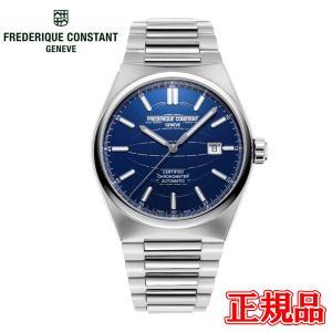 【先行販売】 FREDERIQUE CONSTANT フレデリックコンスタント HIGHLIFE COSC ハイライフ 自動巻き メンズ腕時計 FC-303N4NH6B quelleheure-1