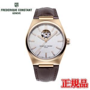 【先行販売】 FREDERIQUE CONSTANT フレデリックコンスタント HIGHLIFE HEARTBEAT ハイライフ ハートビート 自動巻き メンズ腕時計 FC-310V4NH4 quelleheure-1