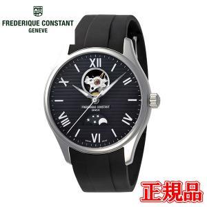 正規品 FREDERIQUE CONSTANT フレデリックコンスタント クラシック ハートビート ムーンフェイズ 自動巻き 日本限定 メンズ腕時計 FC-320DGS5B6 quelleheure-1