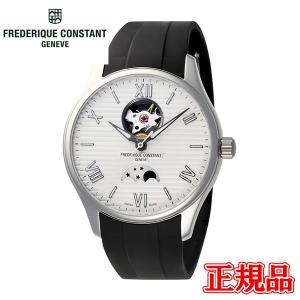 正規品 FREDERIQUE CONSTANT フレデリックコンスタント クラシック ハートビート ムーンフェイズ 自動巻き 日本限定 メンズ腕時計 FC-320SS5B6 quelleheure-1