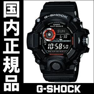 GW-9400BJ-1JF カシオ G-SHOCK マスターオブG レンジマン メンズ腕時計 国内正規品 送料無料|quelleheure-1