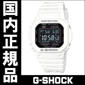 GW-M5610MD-7JF カシオ G-SHOCK メンズ腕時計 国内正規品 送料無料|quelleheure-1