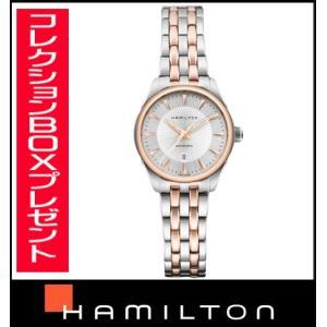H42225151 HAMILTON ハミルトン ジャズマスター レディオート30mm 正規 ★コレクションBOXプレゼント 送料無料 quelleheure-1