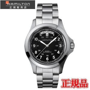 H64455133 HAMILTON ハミルトンカーキキングオート メンズ腕時計 国内正規品 ★コレクションBOXプレゼント 送料無料 quelleheure-1