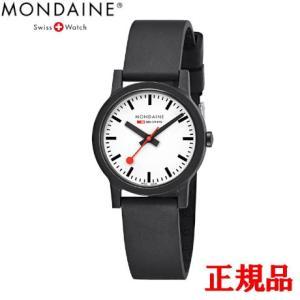 正規品 MONDAINE モンディーン クォーツ エッセンス 32mm ホワイトダイヤル ユニセックス腕時計 送料無料 MS132110RB|quelleheure-1