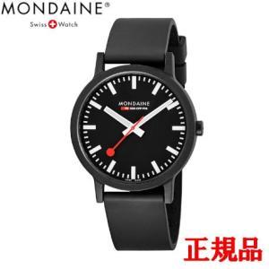 正規品 MONDAINE モンディーン クォーツ エッセンス 41mm ブラックダイヤル ユニセックス腕時計 送料無料 MS141120RB|quelleheure-1