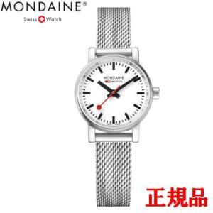 正規品 MONDAINE モンディーン クォーツ エヴォ2 26mm メッシュブレス レディース腕時計 送料無料 MSE26110SM|quelleheure-1