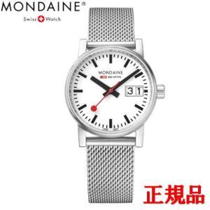 正規品 MONDAINE モンディーン クォーツ エヴォ2 ビッグデイト 30mm メッシュ レディース腕時計 送料無料 MSE30210SM|quelleheure-1
