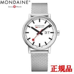 正規品 MONDAINE モンディーン クォーツ エヴォ2 ビッグデイト 40mm メッシュ メンズ腕時計 送料無料 MSE40210SM|quelleheure-1