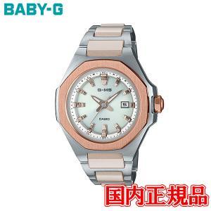 国内正規品 CASIO カシオ BABY-G G-MS タフソーラー ソーラー充電システム レディース腕時計 MSG-W350CSG-7AJF|quelleheure-1
