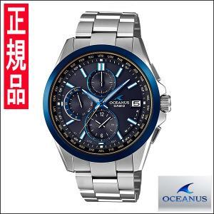 OCW-T2600G-1AJF  カシオ OCEANUS(オシアナス)メンズ腕時計  国内正規品 送料無料|quelleheure-1