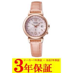 SSVV004 セイコー ルキア ソーラー電波時計 綾瀬はるかさんイメージキャラクター レディース腕時計 国内正規品 送料無料|quelleheure-1