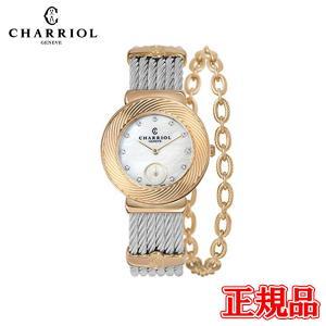 ST30FY.560.022 CHARRIOL シャリオール ST-TROPEZ Sunray レディース腕時計 国内正規品 送料無料  |quelleheure-1
