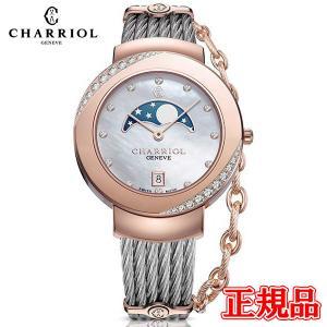 ST35PD1.560.010 CHARRIOL シャリオール ST-TROPEZ 35 レディース腕時計 国内正規品 送料無料  |quelleheure-1