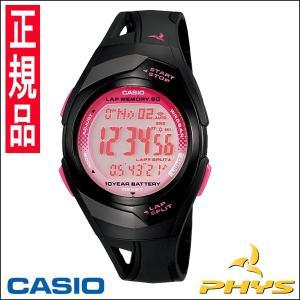 STR-300J-1BJF カシオ PHYS フィズ メンズ/レディース腕時計 国内正規品 送料無料|quelleheure-1