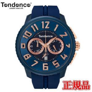 正規品 TENDENCE テンデンス ALUTECH GULLIVER クォーツ メンズ 腕時計 TY146008|quelleheure-1