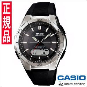 WVA-M640-1AJF WAVE CEPTOR(ウェーブセプター) メンズ腕時計 国内正規品 送料無料  |quelleheure-1