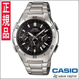 WVQ-M410DE-1A2JF カシオ WAVE CEPTOR(ウェーブセプター) メンズ腕時計 国内正規品 送料無料|quelleheure-1