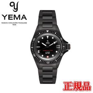 正規品 YEMA イエマ フレンチエアフォース ブラック リミテッドエディション 自動巻き 39mm 世界1948限定 メンズ腕時計 YAA39-3AM|quelleheure-1